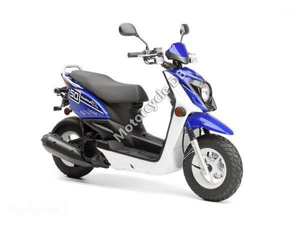 Yamaha Zuma 50FX 2015 23933
