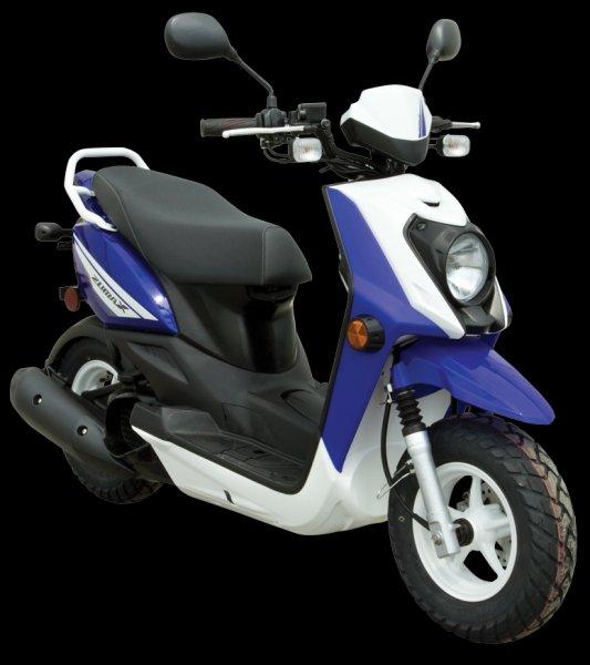 Yamaha Zuma 50F 2015 23934