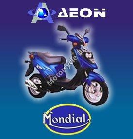 Aeon AE-12 Pulsar 150 2008 6424