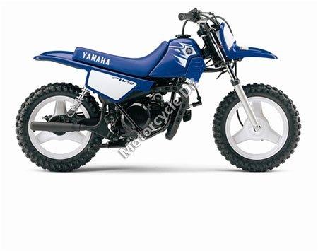 Yamaha PW 50 2007 2284