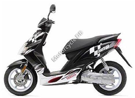 Yamaha JogRR 2008 13101