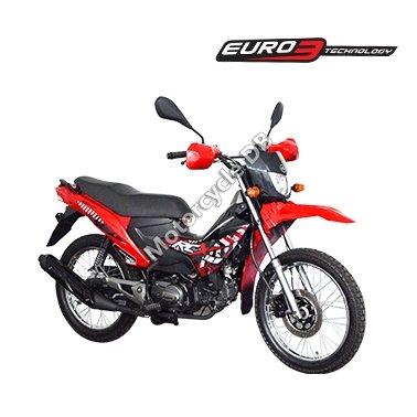 Keeway RCX 125 2018 24245